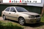 2002 Hyundai Accent  автобазар
