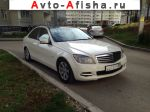 2010 Mercedes Exclusive   автобазар
