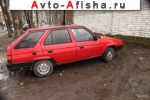 1994 Skoda Favorit   автобазар