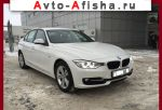 2015 BMW 3 Series   автобазар