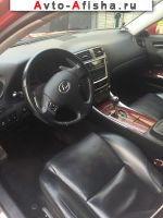2007 Lexus IS   автобазар