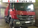 2013 Mercedes Actros   автобазар