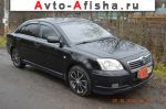 2005 Toyota Avensis   автобазар