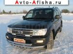 2006 Toyota Land Cruiser   автобазар