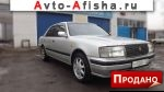2001 Toyota Crown   автобазар