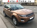 2014 Land Rover FZ   автобазар