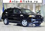 2005 Acura MDX 3.5 AT 260 л.с. 4WD  автобазар