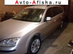2003 Ford Mondeo   автобазар
