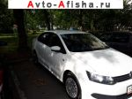 2013 Volkswagen Polo   автобазар