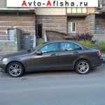 2013 Mercedes Exclusive   автобазар