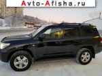 2008 Toyota Land Cruiser   автобазар