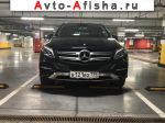 2015 Mercedes    автобазар