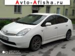 2010 Toyota Prius   автобазар