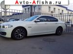 2014 BMW 5 Series   автобазар
