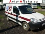 2010 Citroen Berlingo   автобазар