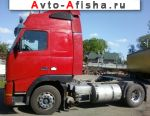 1998 Volvo FH   автобазар