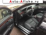 2008 Mercedes    автобазар