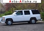 1997 Chevrolet Tahoe GMT400 5.7 AT AWD (258 л.с.)  автобазар
