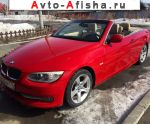 2010 BMW 3 Series 320i 2.0 AT (170 л.с.)  автобазар