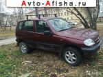 2002 Chevrolet Niva 1.7 MT (80 л.с.) 4WD  автобазар