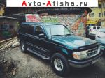 1996 Ford Explorer 4.0 AT (160 л.с.) 4WD  автобазар