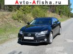 2012 Lexus GS 350 3.5 AT (317 л.с.) 4WD  автобазар