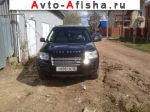 2009 Land Rover Freelander 2.2d AT (160 л.с.) 4WD  автобазар