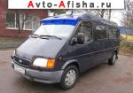 1997 Ford Transit пассажирский  автобазар