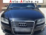 2005 Audi A8 4.2 AT (335 л.с.) 4WD  автобазар